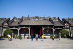 Guangzhou Two Days Standard Tour