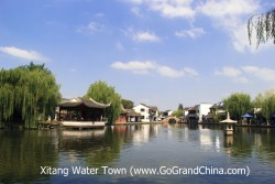 Day Tour of Xitang Water Town from Shanghai