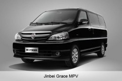 Guangzhou Private Transfer: Guangzhou City Proper Area by MPV with Guide