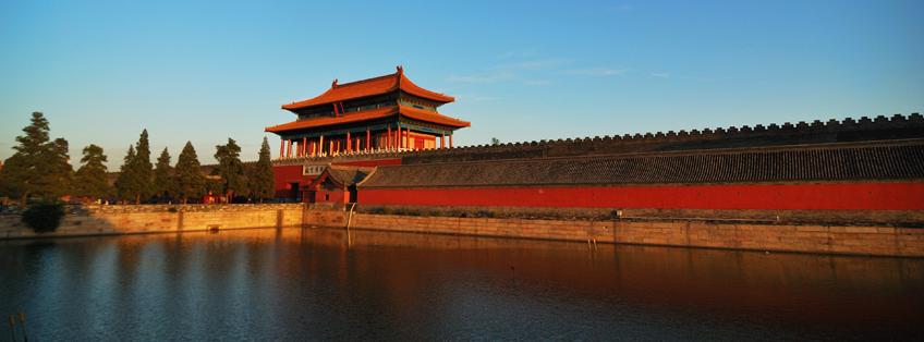 Beijing Culture Tours