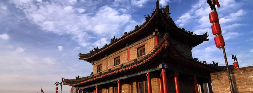 Xian Group Tours