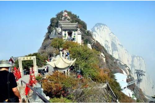 North Peak of Mount Huashan, Xian