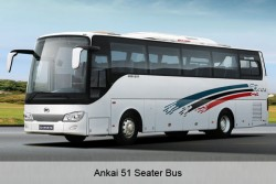 Guangzhou Private Transfer: Guangzhou City Proper Area by 51 Seater Bus