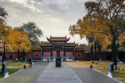 Chaotian Gong of Nanjing