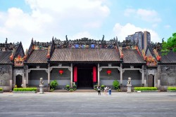 Guangzhou Chen Clan Ancestral Hall