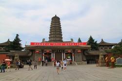 Famen Temple, Xian