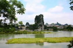 Guilin Fubo Hill