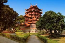 Fuzhou Xichan Temple
