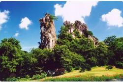 Guilin Seven Star Park