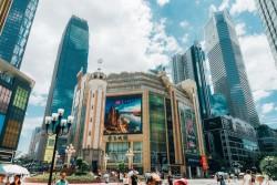 Jiefangbei Square