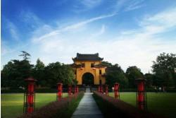Guilin Jingjiang Prince's Mansion