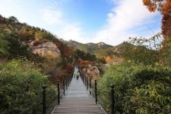 Laoshan Mountain, Qingdao