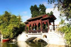 Foshan Liang Garden