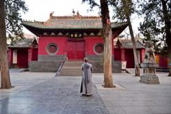 Luoyang Shaolin Temple
