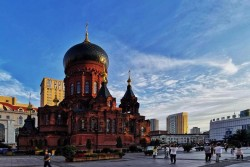 Harbin Sophia Church