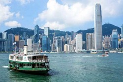 Hong Kong Victoria Bay