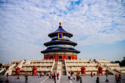 The Temple of Heaven, Beijing