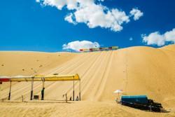 Whistling Dune Bay (Xiangshawan)