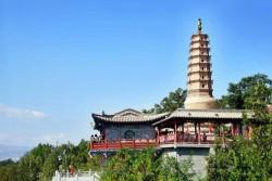 White Pagoda Mountain, Lanzhou