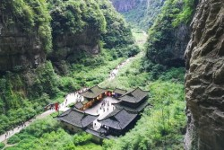 Chongqing Wulong Karst National Geology Park