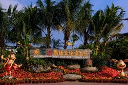 Sanya Yanoda Rainforest Tourism Zone