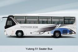 Xiamen Bus Service: Xiamen City Proper Area by 51 Seater Bus with Guide