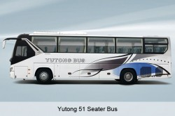 Guangzhou Private Transfer: Guangzhou City Proper Area by 51 Seater Bus with Guide