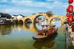 Zhuiajiao Water Town