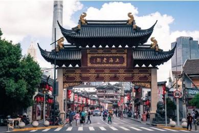 Chenghuangmiao Market, Shanghai