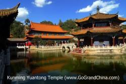 Essential Kunming Tour