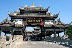 Huanglongxi Ancient Town Tour