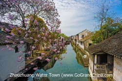 Private Day Trip to Zhouzhuang Water Town from Shanghai
