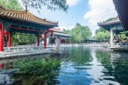 Jinan Baotu Spring Park