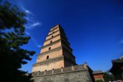 Xian Big Wild Goose Pagoda
