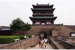 Pingyao City Wall
