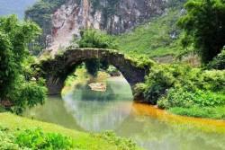 Yingxi Fairland Cave