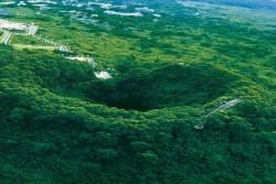 Haikou Volcanic Cluster Geopark