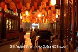 Chengdu Four Day Deluxe Tour