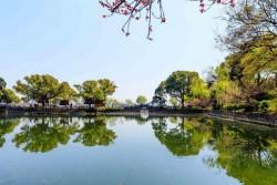 Wuxi Liyuan Garden