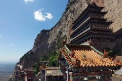 Mianshan Mountain