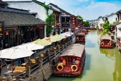 Suzhou Shantang Street