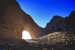 Kashgar Shipton's Arch