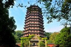 Hangzhou Six Harmonies Pagoda