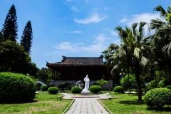 Fuzhou West Lake Park