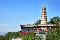 Lanzhou White Pagoda Mountain