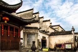 Huangshan Xidi Ancient Village