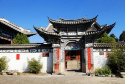 Xizhou Ancient Town, Dali