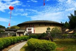 Nanjing Nanxi Tulou Cluster