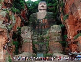 Leshan Gient Buddha